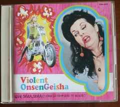 (CD)暴力温泉芸者☆ケセラ, セラ(シングス・ゴー・フロム・バッド・トゥ・ワース)