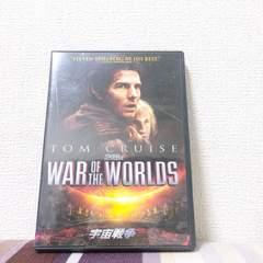DVDトムクルーズ 宇宙戦争