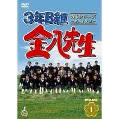 ■DVD『金八先生 第4シリーズ DVD-BOX』武田鉄矢