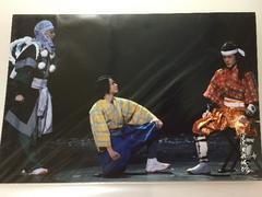 滝沢演舞城09 集合大判写真