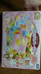 新品★シュガーバニーズおにぎりパーティーセットレシピ付¥3500