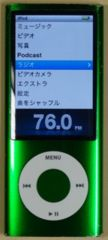 iPod nano,MC040J,8GB,グリーン中古