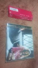 柴咲コウ / ひとりあそび 11曲収録盤