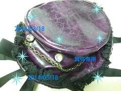 2009年王冠×レース紫ミニハット◆ゴス退廃/クラシカルに即決