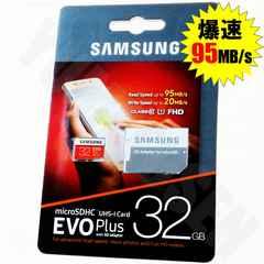 送料無料〇4K動画対応 95MB/s サムソン マイクロSD 32GB microSD Class10