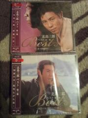 新品未開封CD 北島三郎 ベスト第一集、第二集