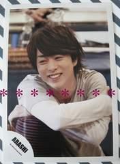 公式写真◆櫻井翔*2011 Lotus*オフショット★