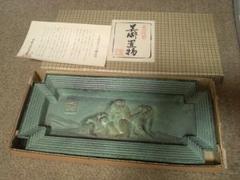 干支 申年 彫刻絵皿 美術品 インテリア置物