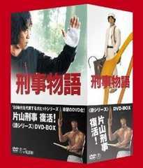 ■DVD『刑事物語 詩シリーズDVD-BOX』武田鉄矢 ハンガーヌンチャク
