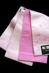 小紋浴衣に♪お洒落なリバーシブル半巾帯★薄ピンクハートゆかた