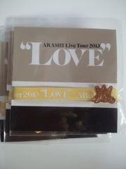 未使用嵐ARASHI Live Tour 2003限定 リストバンド黄色