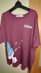5L Kitson Tシャツ☆かすれ調マイメロ