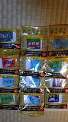 YEBISU【新品】エル特急 ヘッドマークチャーム 全12種