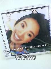 DREAMS COME TRUEアルバル【SING OR DIE】