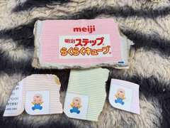 *meiji*ステップ応募券4枚*