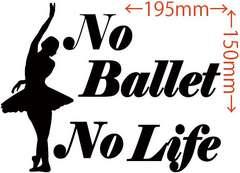 カッティングステッカー No Ballet No Life (バレエ)・3