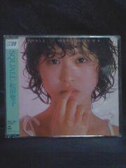 CDアルバム「SQUALL」松田聖子 1st アルバム CD選書盤