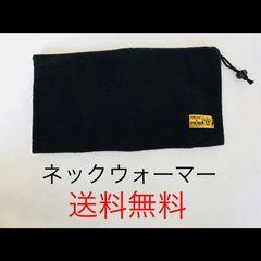 モバオクで買える「■送料無料■ワンピース×ROUND1 ネックウォーマー 切手払い可能」の画像です。価格は150円になります。