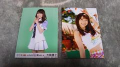 元AKB48大島優子☆公式生写真〜まとめ売り5枚セット!訳あり