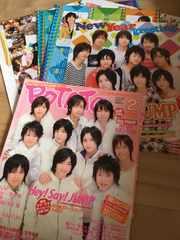 POTATO 2008年2月Hey!Sey!JUMP  表紙 切り抜き