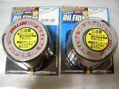 (70H)CBX400FCBR400FCBX400F2DAYTONA新品オイルフィルター