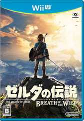 新品即決 WiiU ゼルダの伝説 ブレスオブザワイルド 送料無料