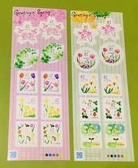 H30. 春のグリーティング★62・82円切手 各1シート★シール式