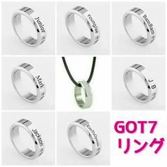 GOT7リング・指輪