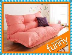 ふわふわフロアリクライニングソファー/Funny/ピンク