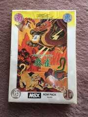 ジャンク品 MSX 麻雀 ソフト