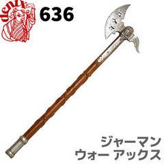DENIX 636 ジャーマン ウォー アックス 模造 レプリカ 剣 刀 ソード 西洋