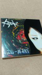 送料込・KOTOKO/UZU-MAKI CD+DVD