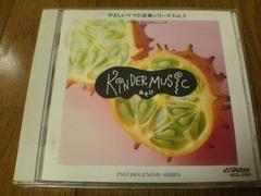 CD やさしいママの音楽シリーズVol.5