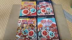 人気のPS2☆太鼓の達人シリーズ☆4本まとめ売り♪状態良い♪