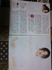 ZARD/椎名林檎 CD HITS! 1999年11月号 切り抜き