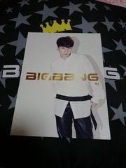 BIGBANGスンリVI☆THE BESTOFBIGBANG2006-2014アルバムカード