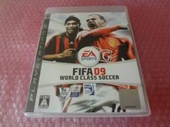 堀PS3 FIFA09 ワールドクラスサッカー