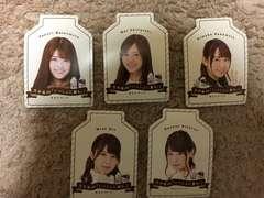 乃木坂46  メモ帳 5種類コンプリートセット