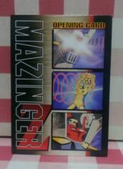 05『オープニングカード』マジンガーZトレーディングカード