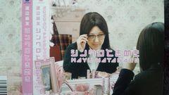 激安!超レア!☆渡辺麻友/シンクロときめき☆初回盤/CD+DVD帯付!美品!