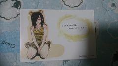 東京喰種 イラストカード ポストカード 特典 限定 とらのあな トーキョーグール
