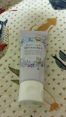 サンハーブ ハンドクリーム ラベンダーの香り