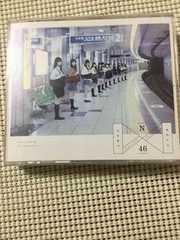 乃木坂46 透明な色 CD×2 DVD×1 送料込みの価格です。