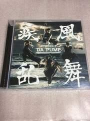 DA PUMP 疾風乱舞 DVD付き 初回限定盤 ダパンプ