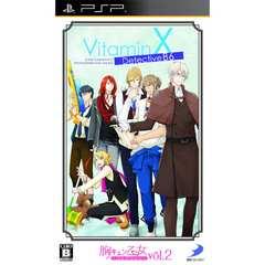 PSP》VitaminX Detective B6 [158002606]