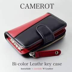 CAMEROT馬革×牛革バイカラ-小銭入れ付きキーケースRD