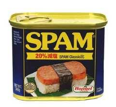 激安即決 スパム 減塩ポーク 9缶