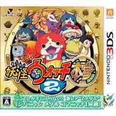 3DS》妖怪ウォッチ2 本家 [174000416]