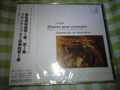 廃盤CD希少。新品未開封「バッハ:管弦楽組曲第2番・3番」