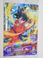 『孫悟空』ドラゴンボール ヒーローズ オリジナルカード(ゴッドアビリティ付き!)
